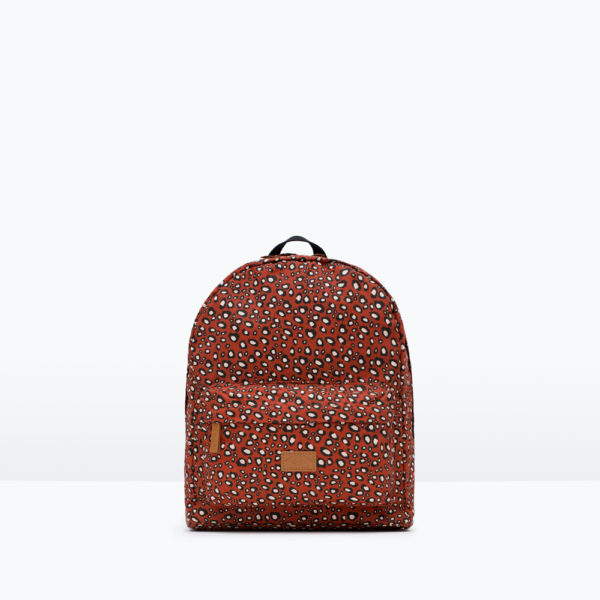 animal-print-backpack